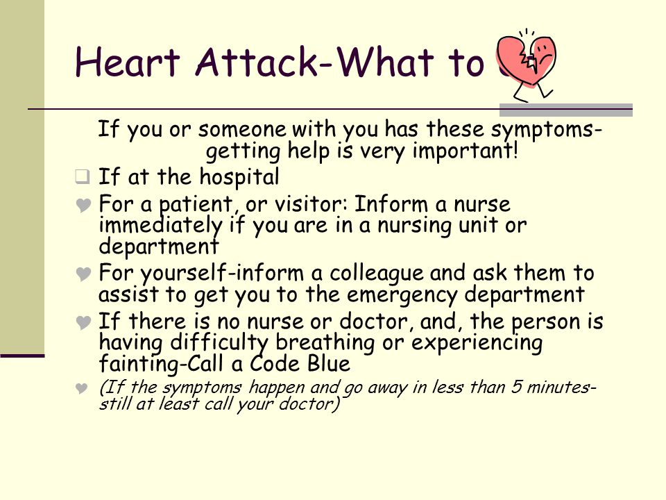 Heart Attack - DO NOT DELAY Delay in getting help can make things worse… It is important to :  Remember the signs of a Heart attack  Understand the importance of getting to the hospital Emergency Department right away  Do not be embarrassed or afraid- when in doubt-get checked out