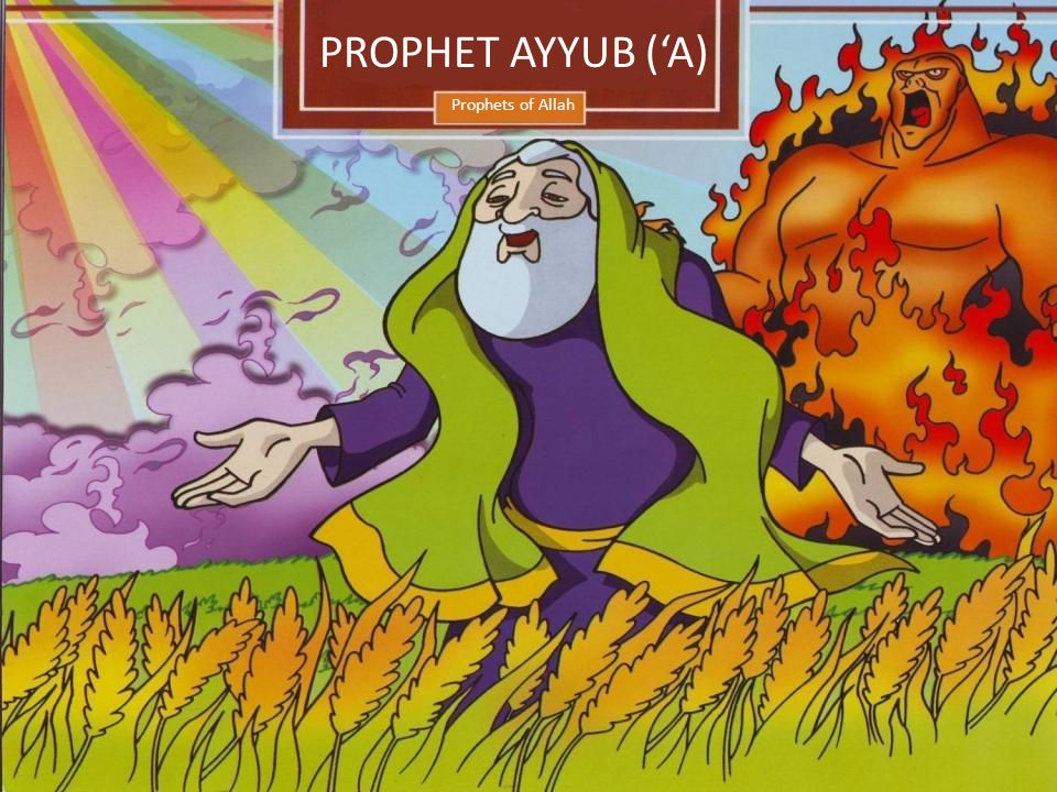 Prophets of Allah PROPHET AYYUB ('A)