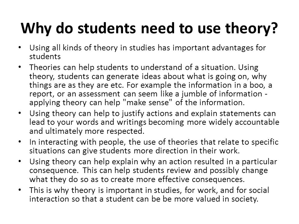 Why do students need to use theory.