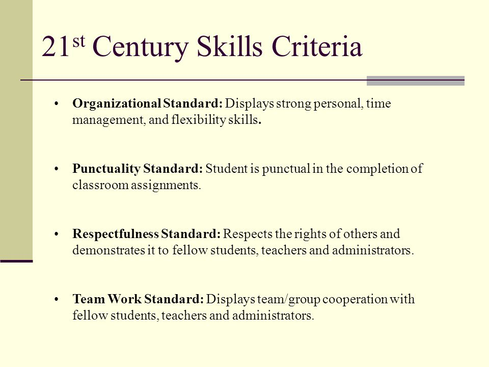 21 st Century Skills Criteria Organizational Standard: Displays strong personal, time management, and flexibility skills.