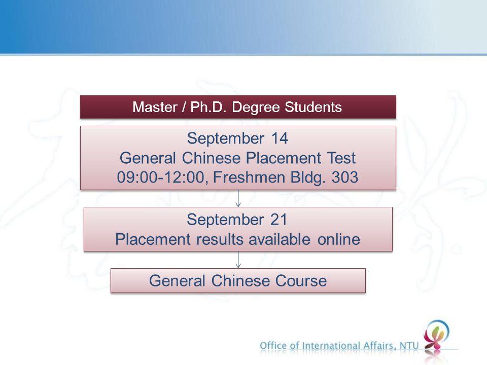 September 14 General Chinese Placement Test 09:00-12:00, Freshmen Bldg. 303 September 14 General Chinese Placement Test 09:00-12:00, Freshmen Bldg. 30