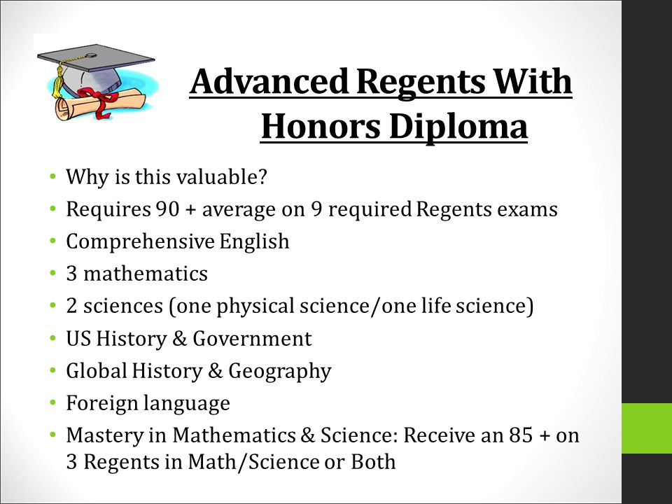 Advanced Regents With Honors Diploma Why is this valuable.