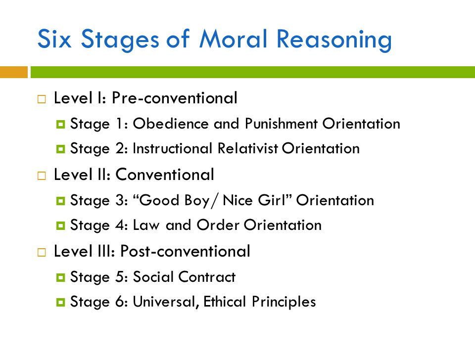 Stage 2: Instructional Relativist
