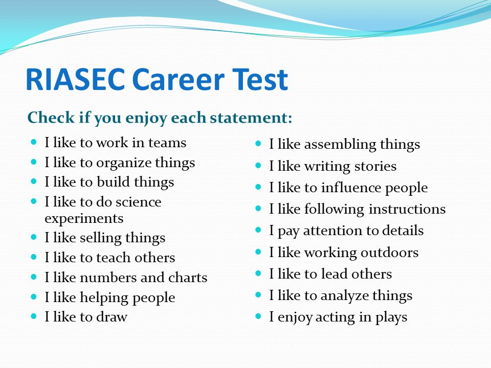RIASEC Career Test Check if you enjoy each statement: I like to work in teams I like to organize things I like to build things I like to do science ex