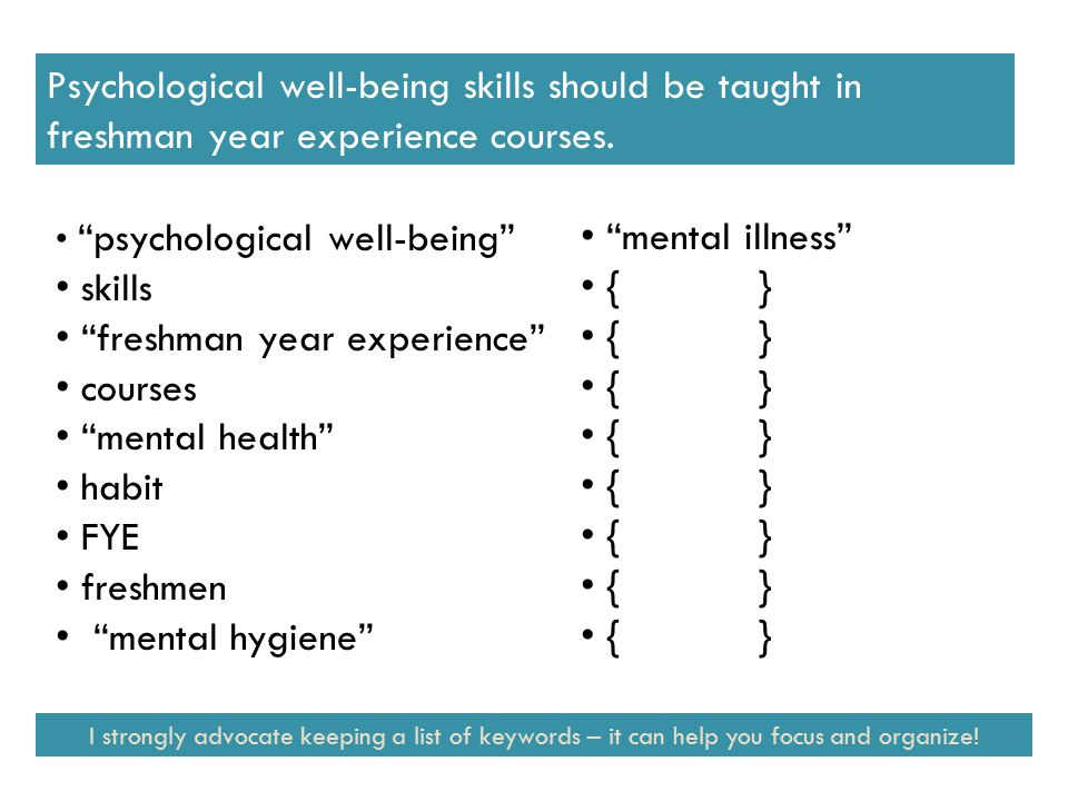 psychological well-being skills freshman year experience courses mental health habit FYE freshmen mental hygiene mental illness { } I strongly advocate keeping a list of keywords – it can help you focus and organize.