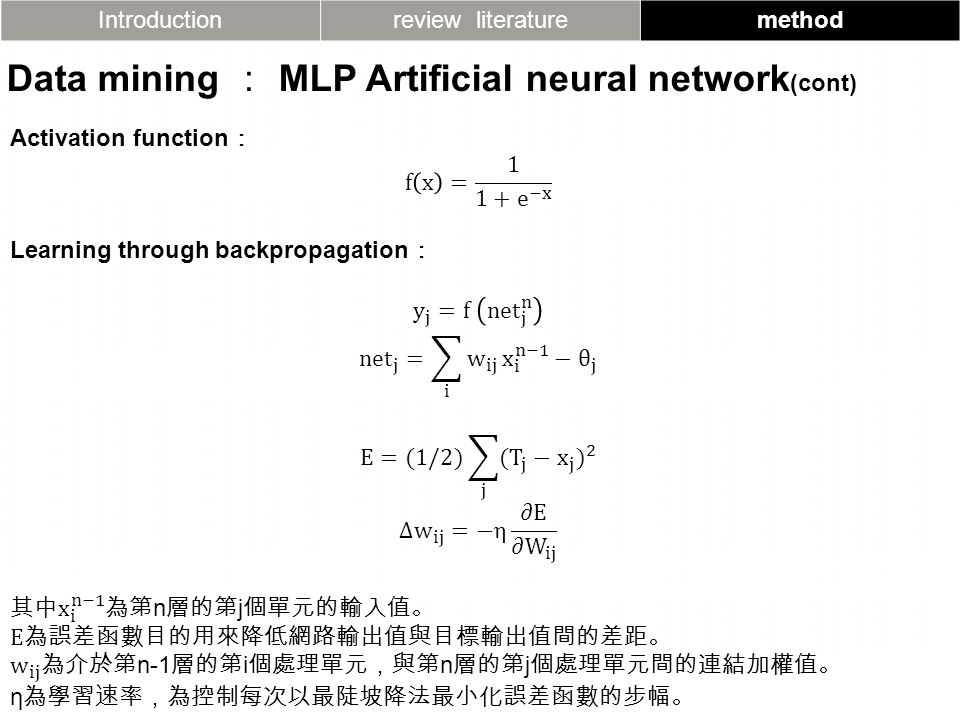 Introductionreview literaturemethod Data mining : MLP Artificial neural network (cont)