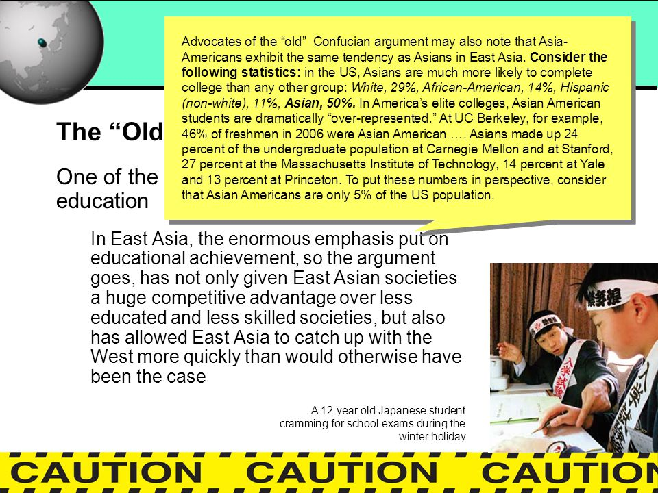 16 Confucianism and Economic Development Lam and Paltiel argue that this populist culture in Taiwan has had important economic implications, including …  Emphasis on the individual and rejection of authority; economically, this is evident in large number of smaller firms  Creation of a free-wheeling, hypercompetitive domestic market  Development of group corporations, which are networks of informally, but strongly connected businesses based on personal connections (functional substitute for large, hierarchically organized corporations) Why is East Asia Rich.