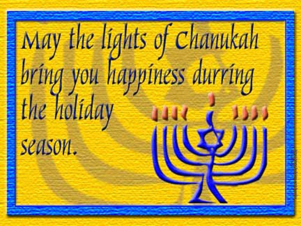 http://www.holidays.net/chanukah/cards.htm