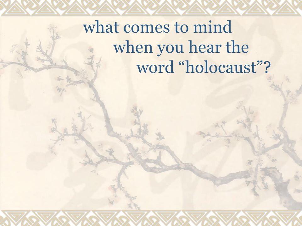 what comes to mind when you hear the word holocaust ?