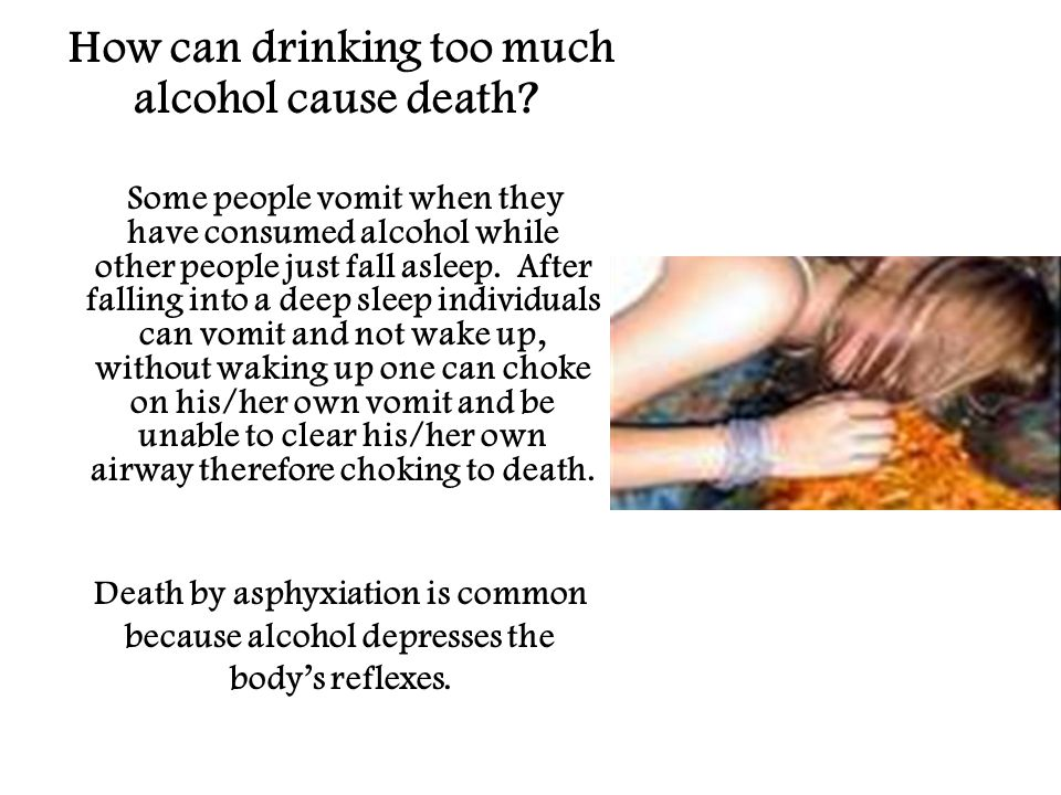 Some people vomit when they have consumed alcohol while other people just fall asleep.