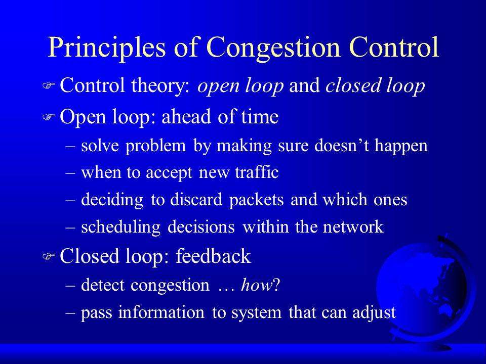 Flow Control vs.