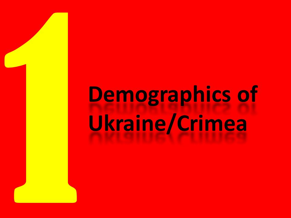 Ukraine, and particularly the Crimean Peninsula, has large Russian populations that Vladimir Putin claims to be protecting.