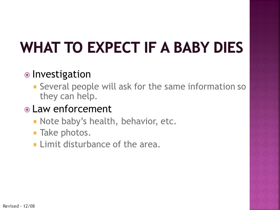  Investigation  Several people will ask for the same information so they can help.