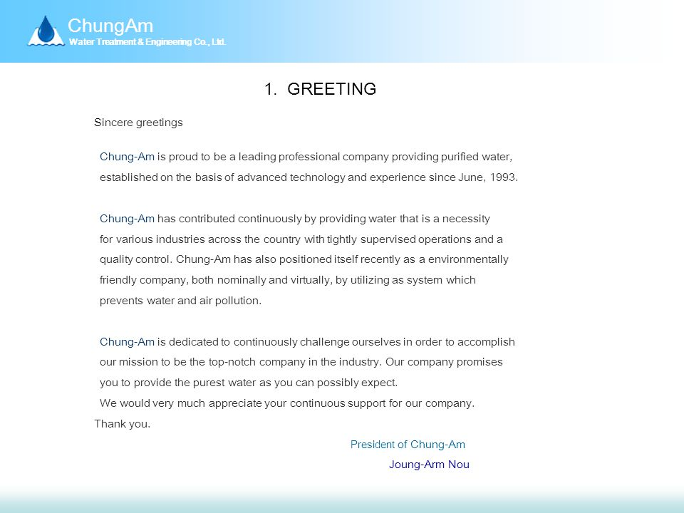 ChungAm Water Treatment & Engineering Co., Ltd.Ⅳ.