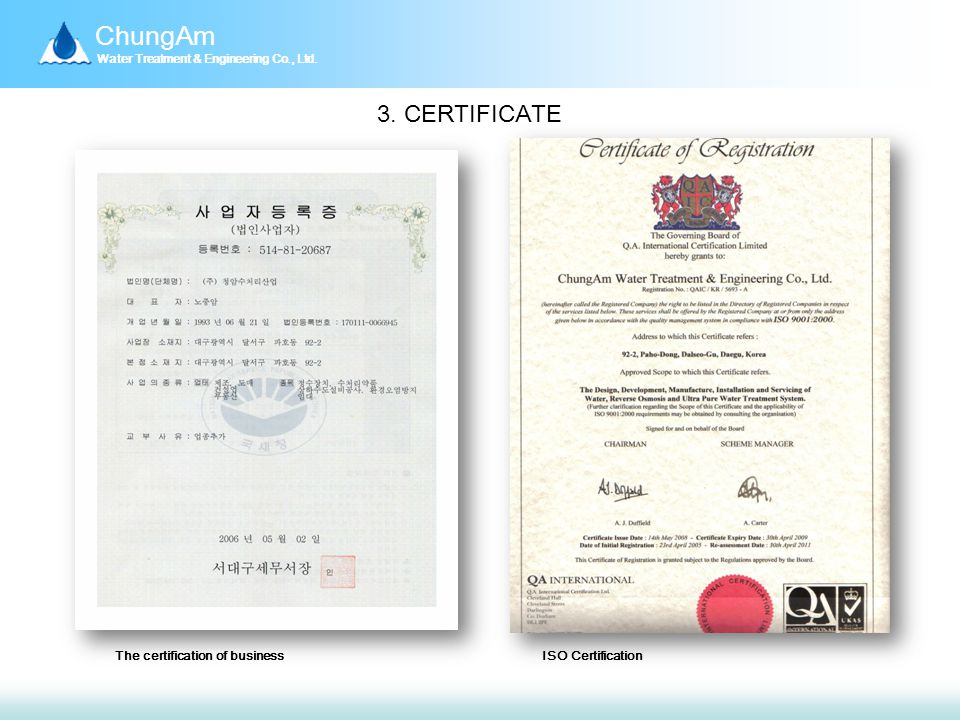 ChungAm Water Treatment & Engineering Co., Ltd. 3.