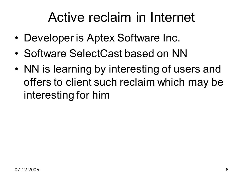 07.12.20056 Active reclaim in Internet Developer is Aptex Software Inc.
