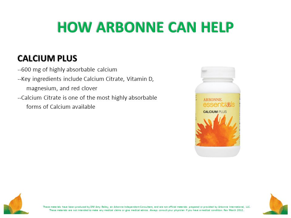 HOW ARBONNE CAN HELP These materials have been produced by DM Amy Bailey, an Arbonne Independent Consultant, and are not official materials prepared o