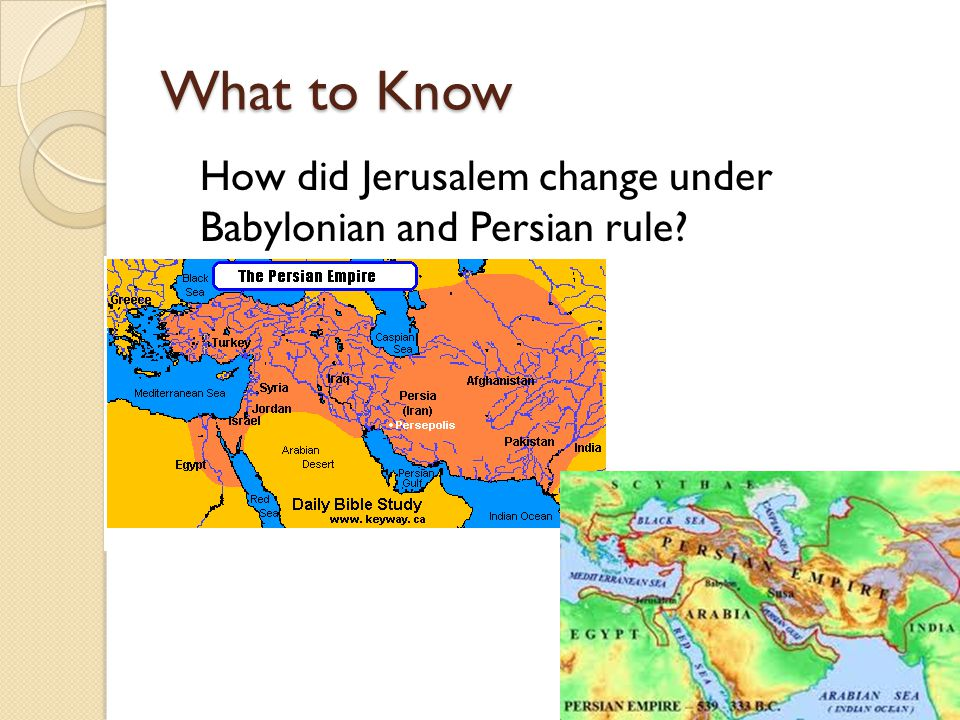 The Babylonian Captivity The Babylonians conquered Judah in 597 BC.