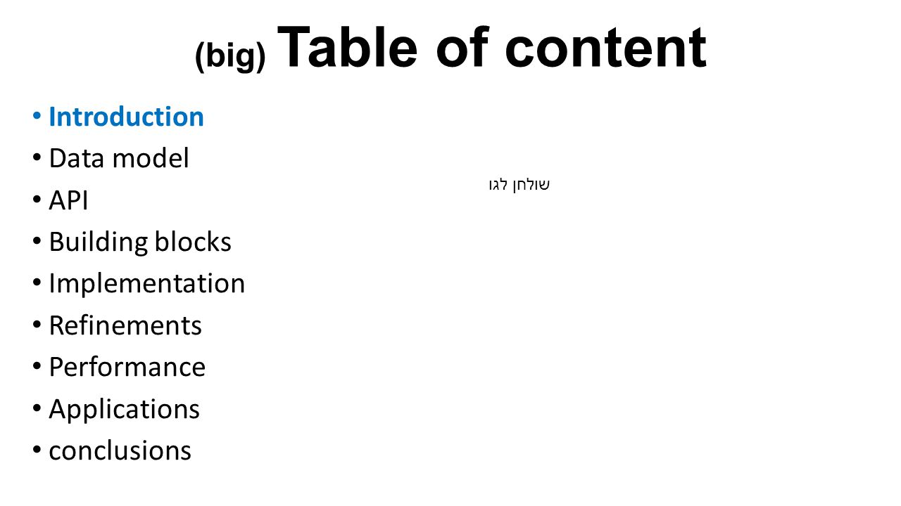 Experience Characteristics of a few tables in production use: