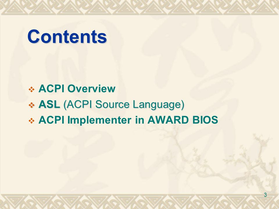 44 Relative files in source code  *.asx  *.asl  *.aml ACPITBL.EXE  ACPITBL.BIN ACPI.ASM ACPI.EQU ACPI.INC ACPI_CT.INC ACPI_IO.EQU ACPIPOST.ASM ACPITBL.ASM  ACPILED.ASX  ACPILED.ASL