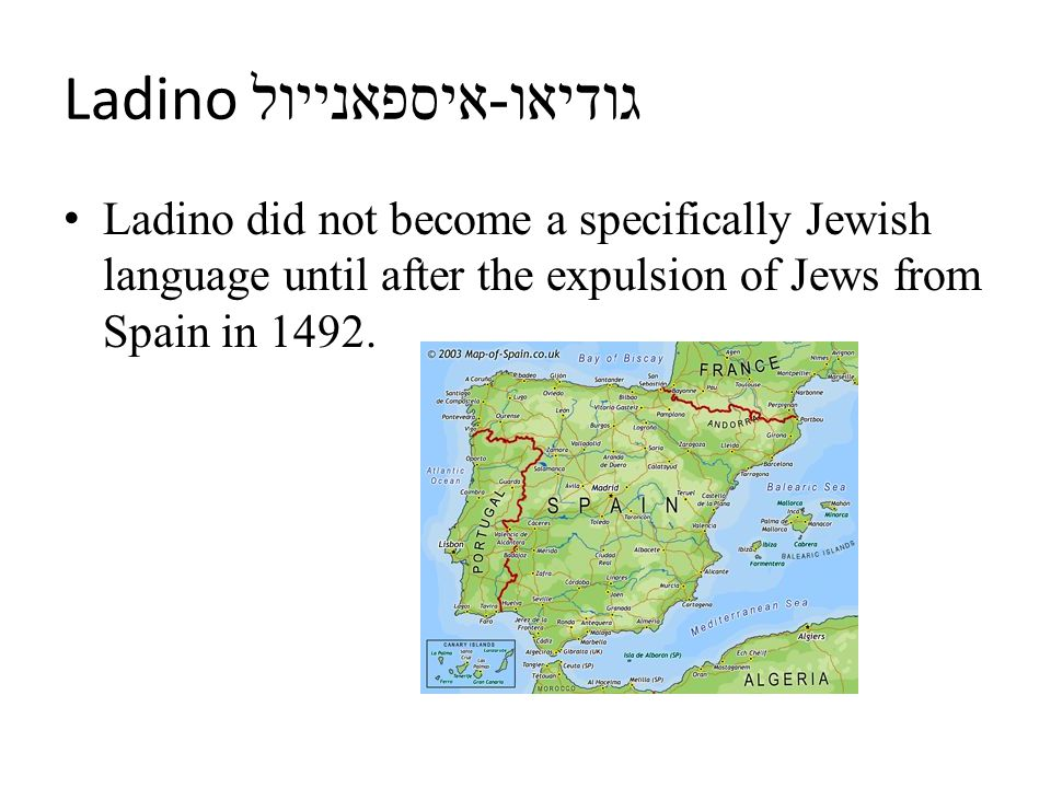 Ladino גודיאו - איספאנייול Ladino did not become a specifically Jewish language until after the expulsion of Jews from Spain in 1492.