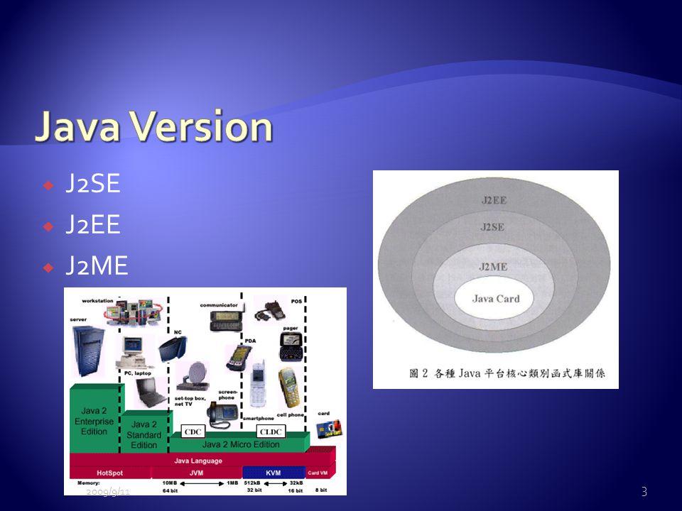  J2SE  J2EE  J2ME 3 2009/9/11