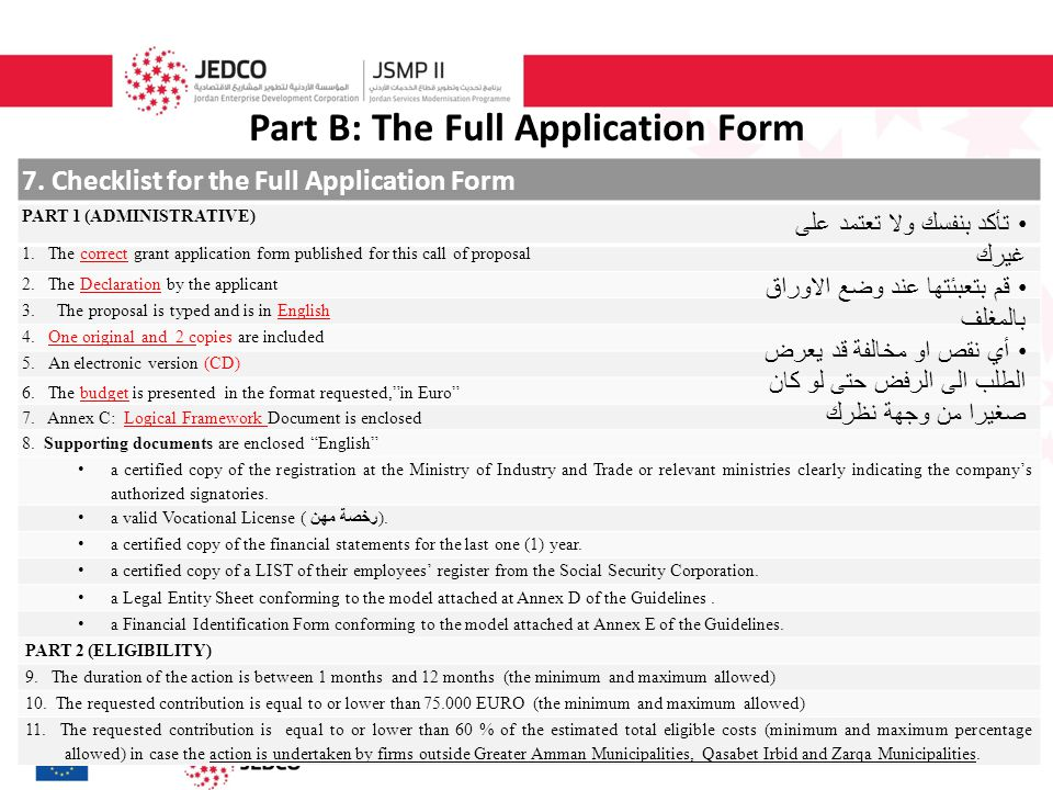 Part B: The Full Application Form 7.