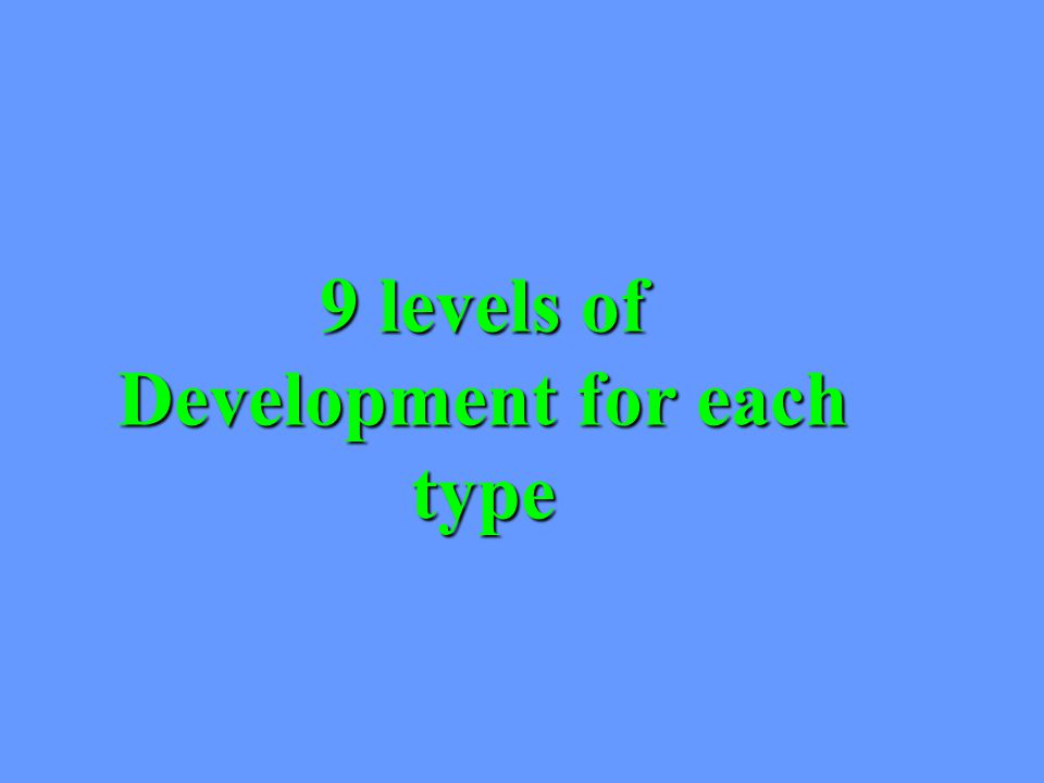 9 levels of Development for each type