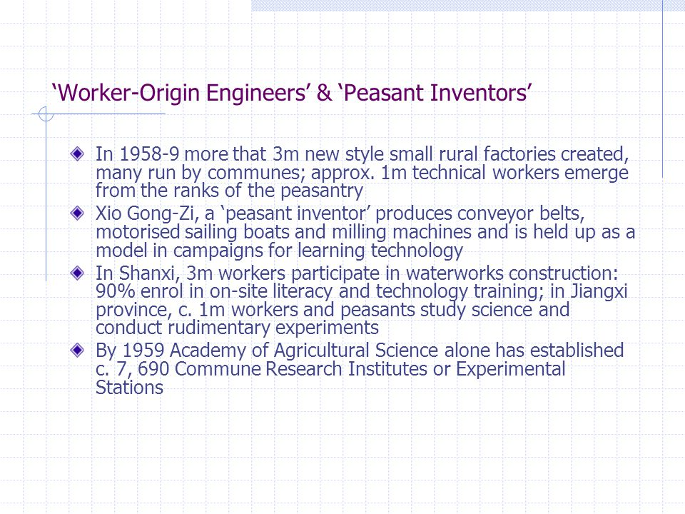 'Worker-Origin Engineers' & 'Peasant Inventors' In 1958-9 more that 3m new style small rural factories created, many run by communes; approx.