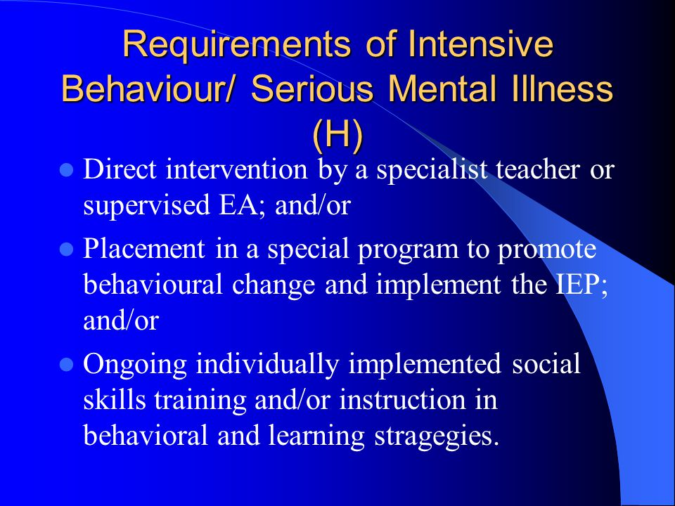 The IEP describes Assessment of current strengths and needs; Goals and measurable objectives; Strategies, resources and measures for tracking student achievement of the goals; Persons responsible (including parents); Specific areas of the curriculum which are adapted or modified; Evaluation Where the plan will be carried out (classroom, resource room, community); Transition plans
