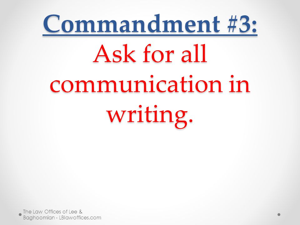 Commandment #3: Ask for all communication in writing.