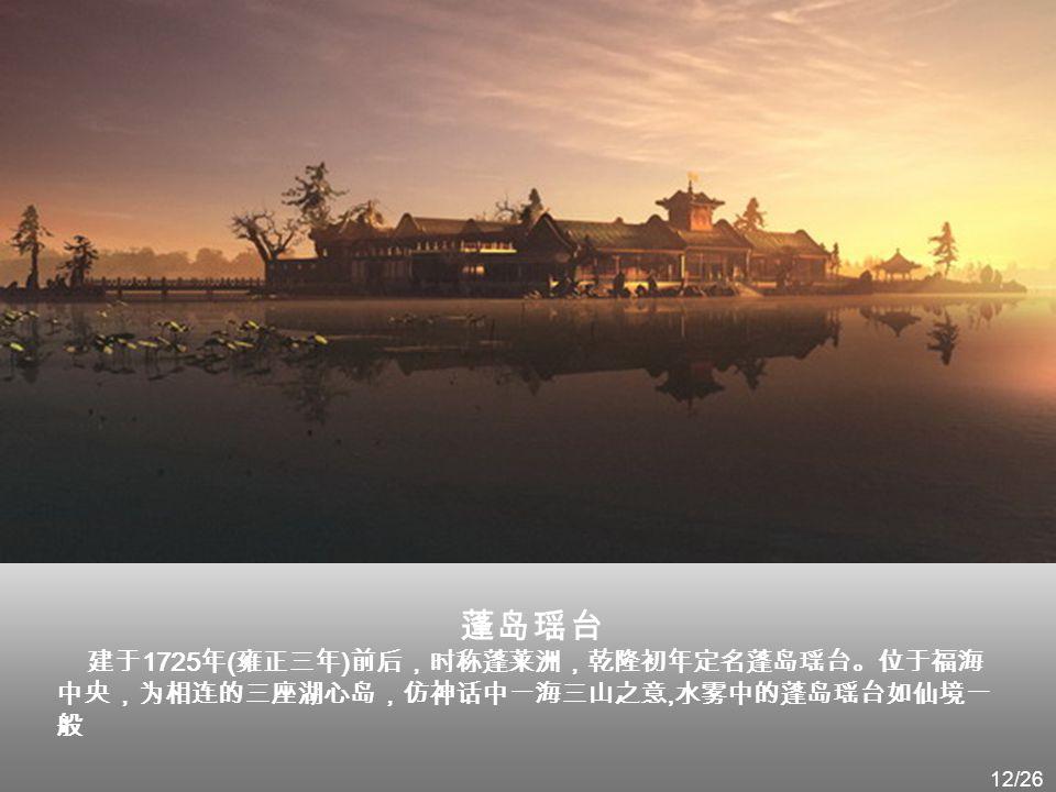 万方安和 (2) 11/26