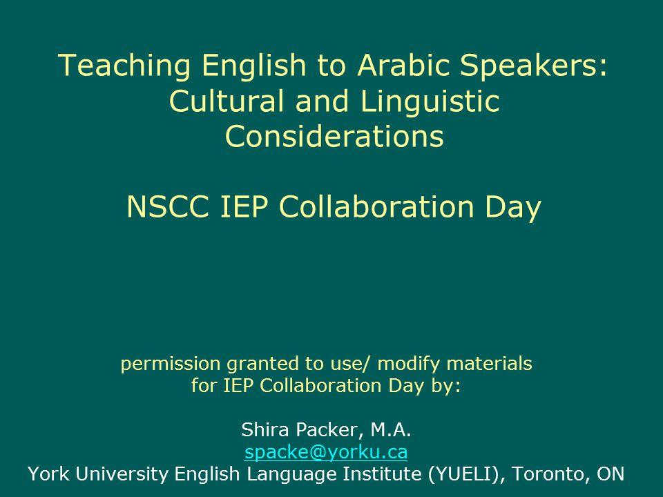 Linguistic Considerations: Pronunciation & Spelling (Lehn & Slager, 1959; Thompson-Panos & Thomas-Ruzic, 1983) Consonants: –In labial to velar regions: ~23 English vs.