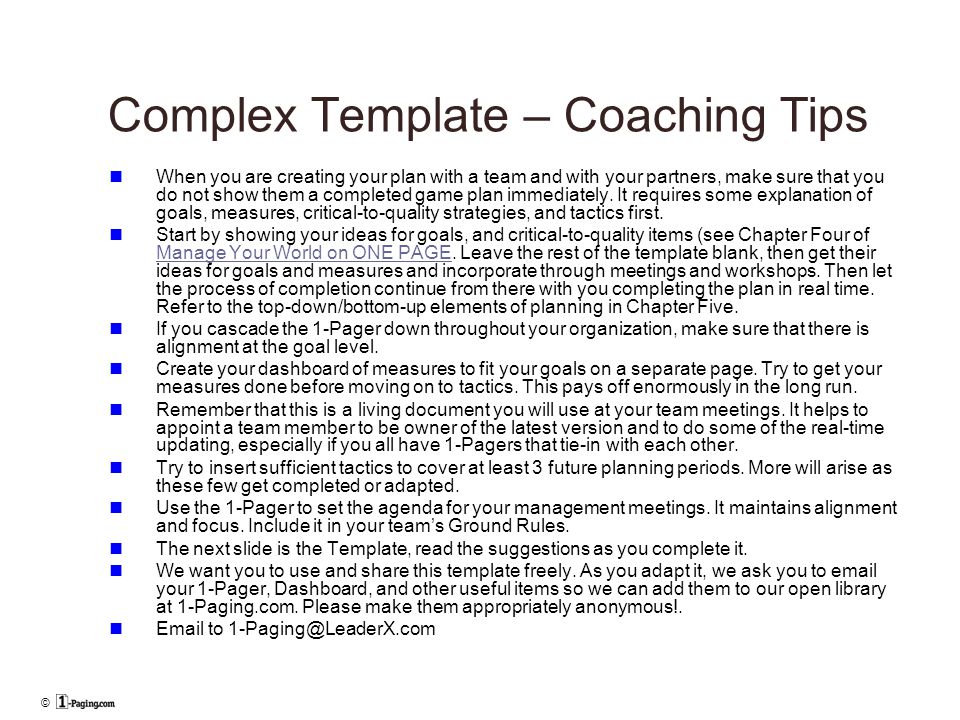 © Complex Template – Coaching Tips When you are creating your plan with a team and with your partners, make sure that you do not show them a completed game plan immediately.