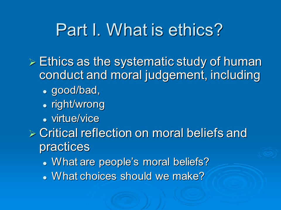 Part I. What is ethics.