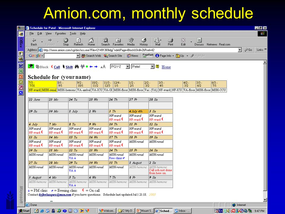 Version 11/1/03, subject to change Amion.com, monthly schedule (your name)