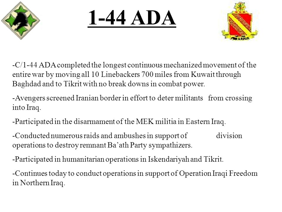 Elements of 1-44 ADA secured the Presidential Palace in Tikrit to allow the Division HQ's to be established at the palace.