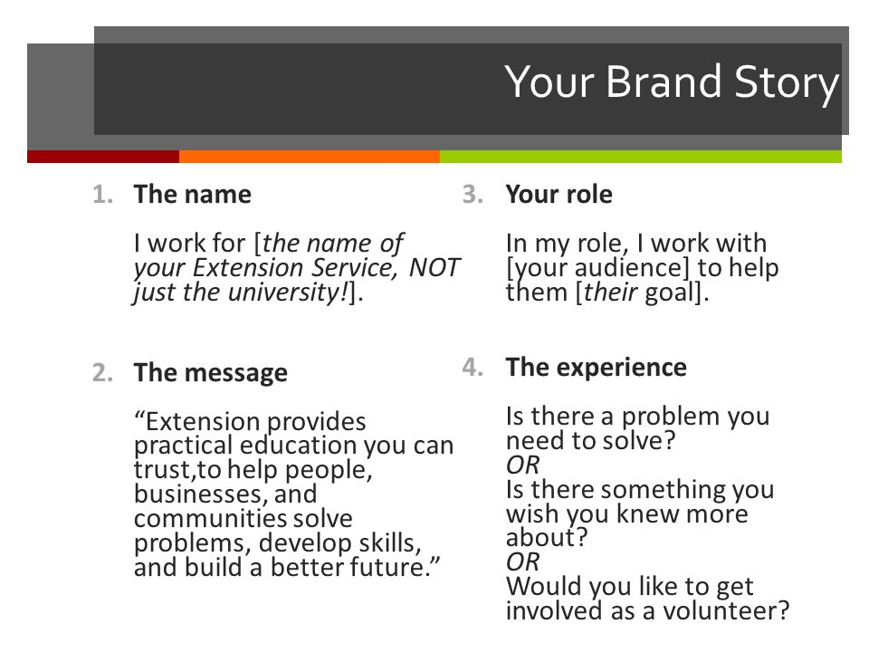 Your Brand Story 1.