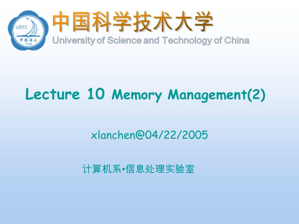 计算机系 信息处理实验室 Lecture 10 Memory Management(2) xlanchen@04/22/2005