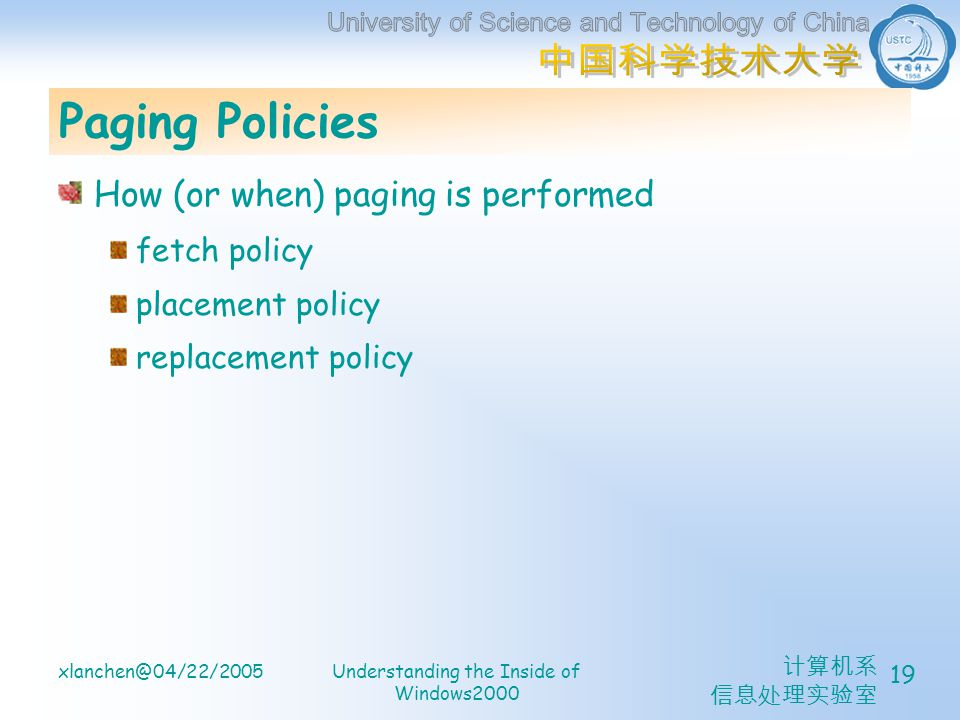 计算机系 信息处理实验室 xlanchen@04/22/2005Understanding the Inside of Windows2000 19 Paging Policies How (or when) paging is performed fetch policy placement policy replacement policy