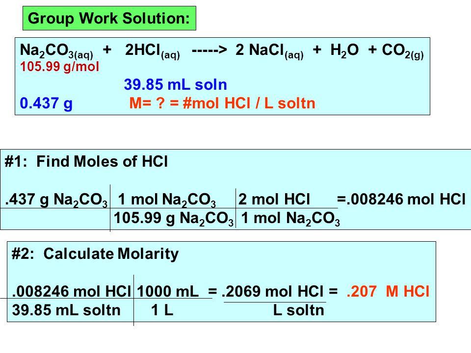 Na 2 CO 3(aq) + 2HCl (aq) -----> 2 NaCl (aq) + H 2 O + CO 2(g) 105.99 g/mol 39.85 mL soln 0.437 g M= .