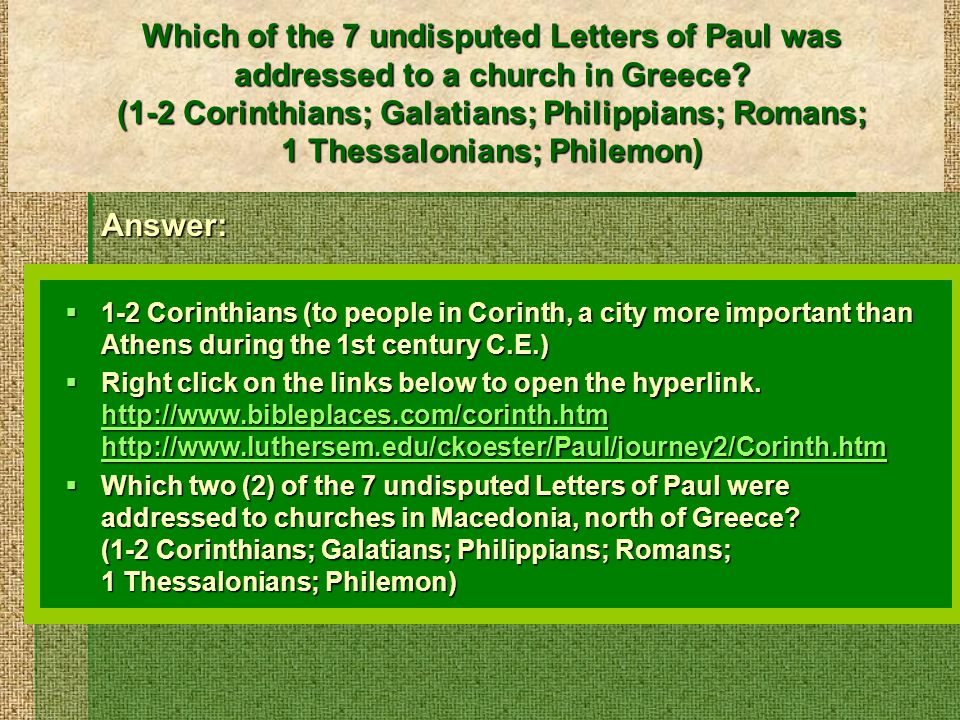 Which of the 7 undisputed Letters of Paul was addressed to a church in Greece.