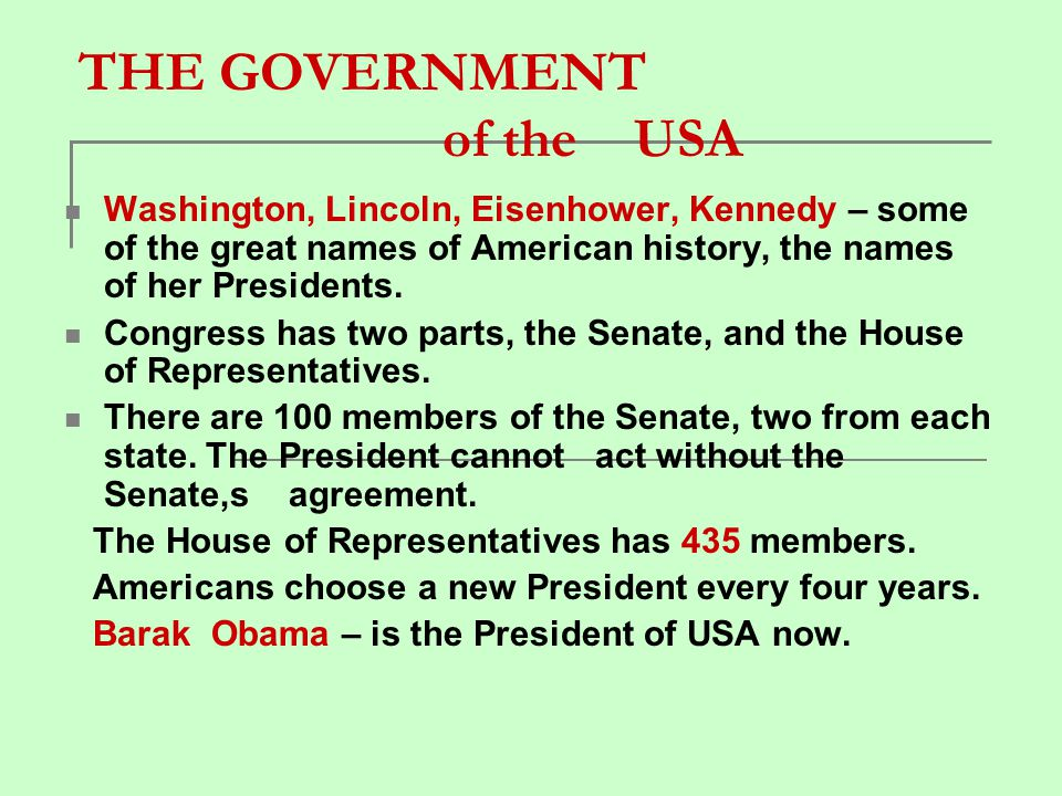 THE GOVERNMENT of the USА Washington, Lincoln, Eisenhower, Kennedy – some of the great names of American history, the names of her Presidents. Congres