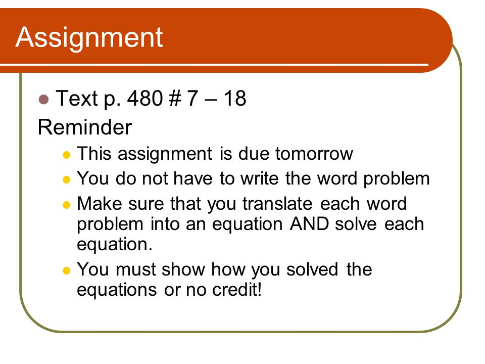Assignment Text p.
