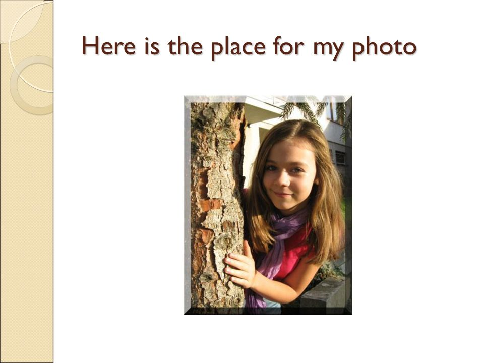 Here is the place for my photo