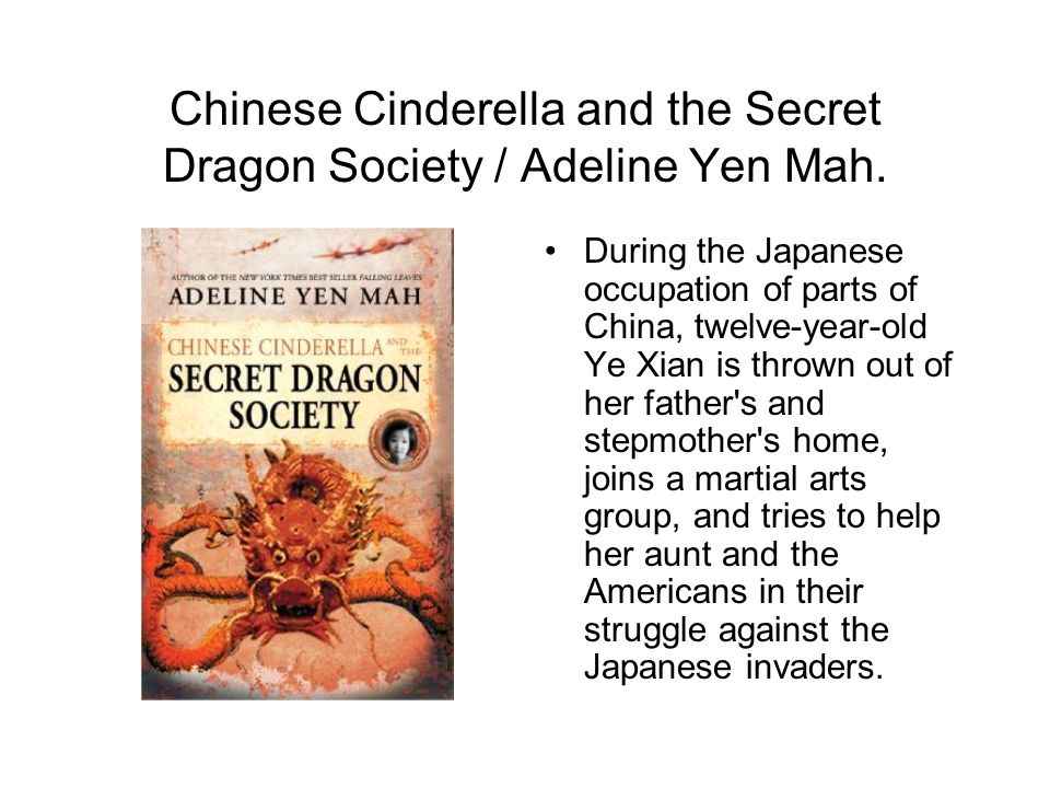 Chinese Cinderella and the Secret Dragon Society / Adeline Yen Mah.