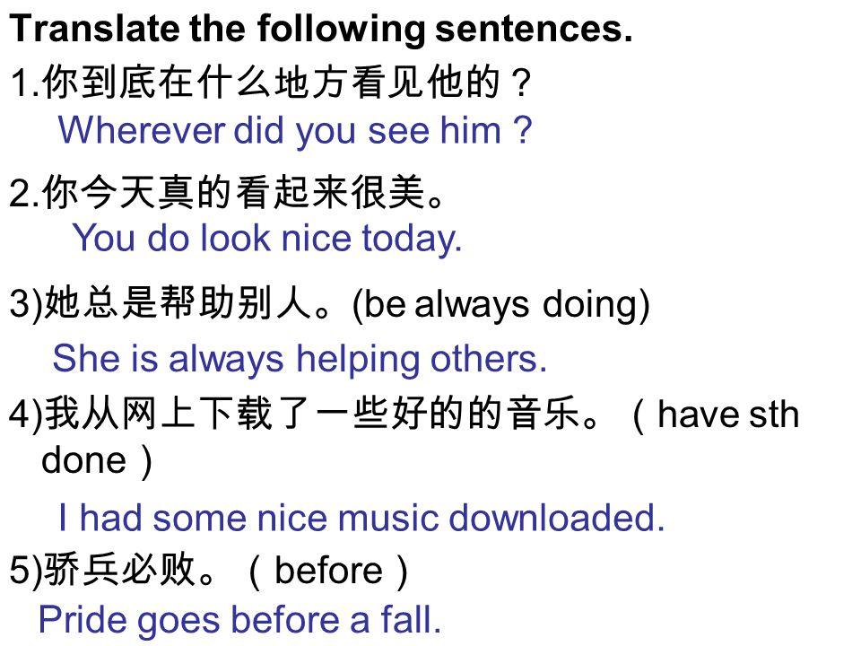 Key words (translate the underlined words.) strike v.__________ n.