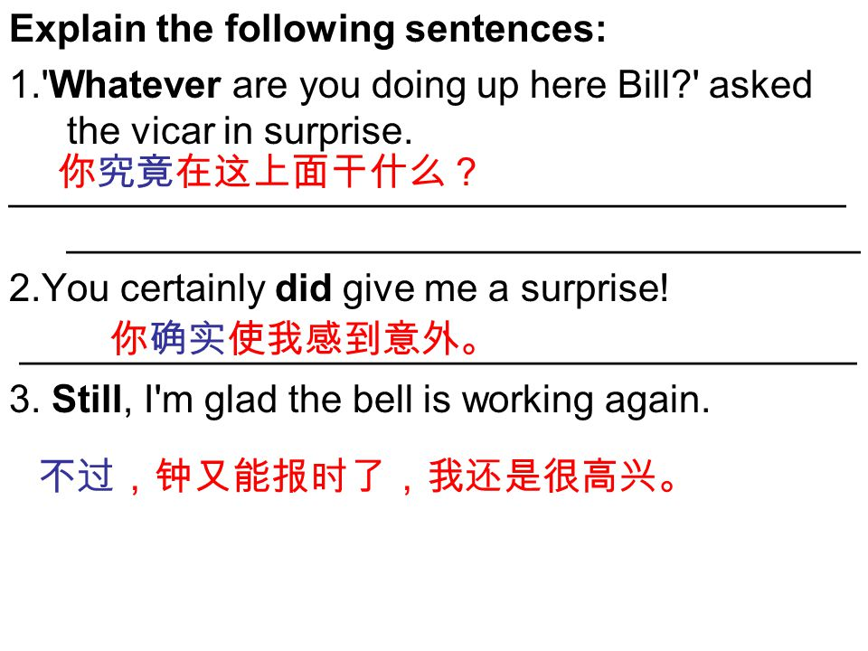 Translate the following sentences.1. 你到底在什么地方看见他的? 2.