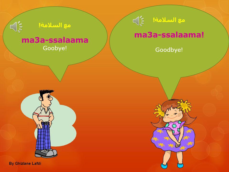 فرصة سعيدة يا سمير. furSa sa3iida yaa samiir. Nice to meet you Samir. فرصة سعيدة يا فاطمة furSa sa3iida yaa faaTima Nice to meet you Fatima. By Ghizla