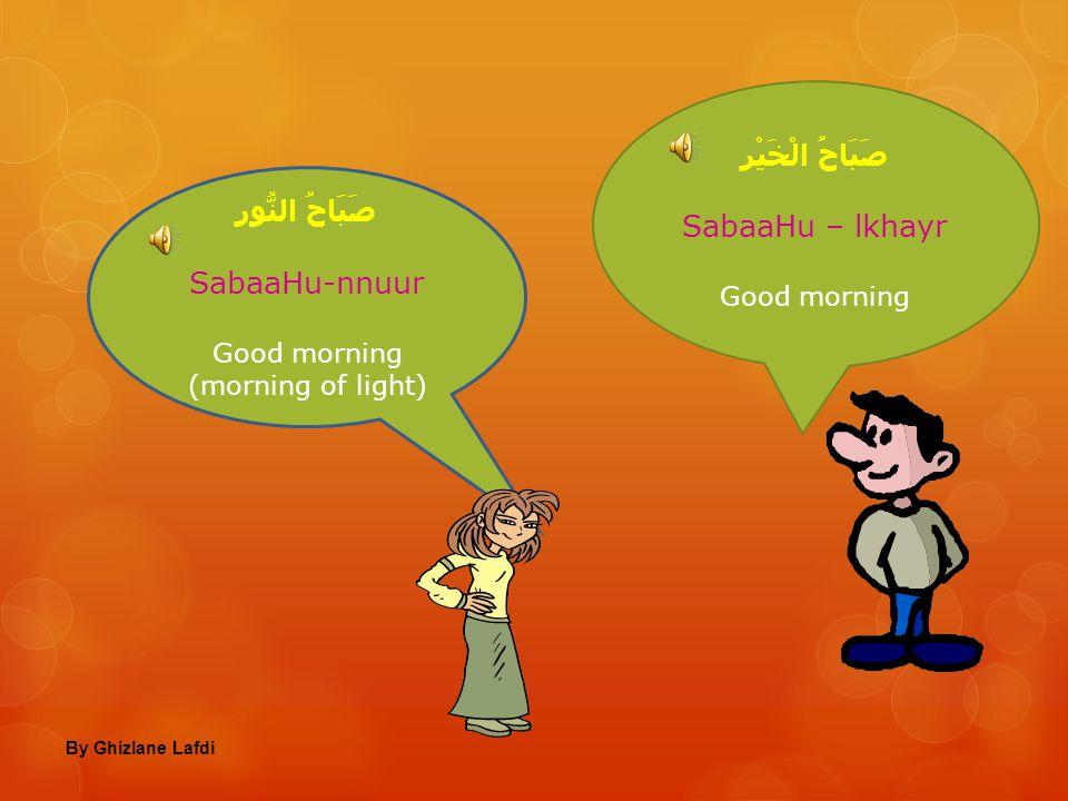السَّلامُ عَلَيْكُم assalaamu 3alaykum (Peace be upon you) وَعَلَيْكُمُ السَّلام Wa3alaykumu- ssalaam (Peace be upon you) Popular forms of greetings B